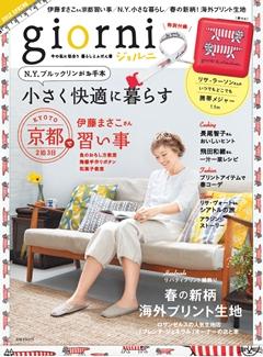 cover_vol13-1