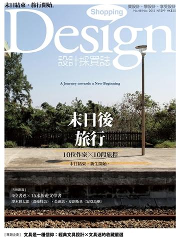 Shopping Design 11-s