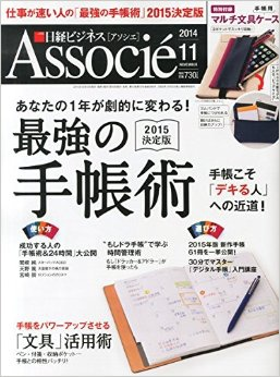 associe11