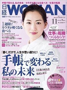日經woman