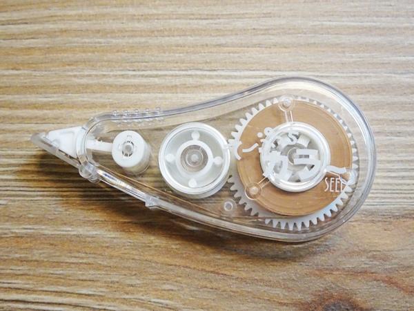 DSC00931-1.JPG