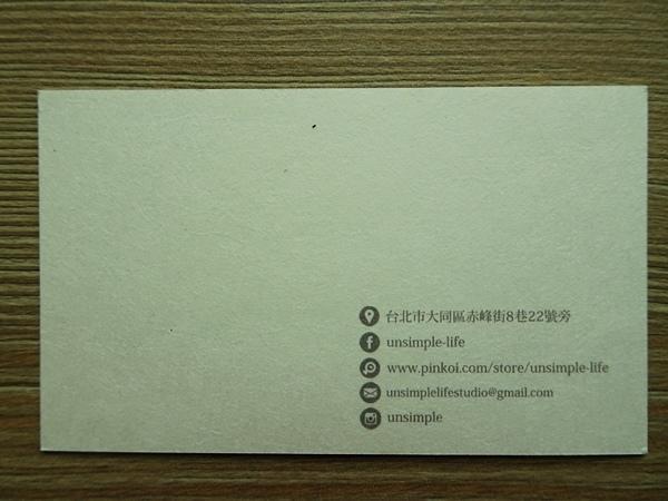 DSC00956-1.JPG