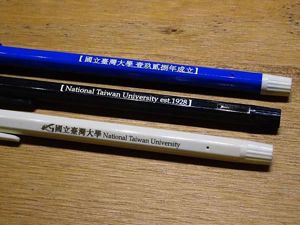 DSC02866-1.JPG