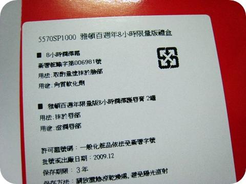 IMG_8033-1.JPG