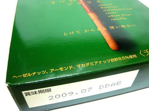 IMG_3109-1.jpg