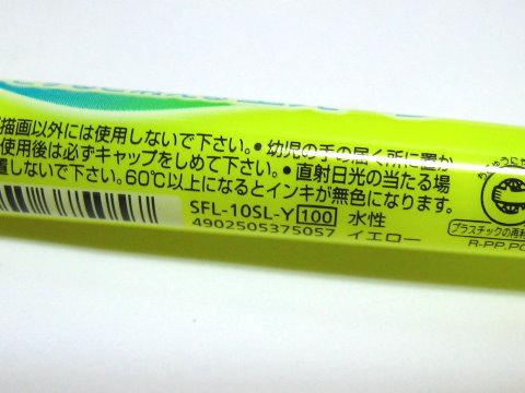 IMG_3230-1.jpg