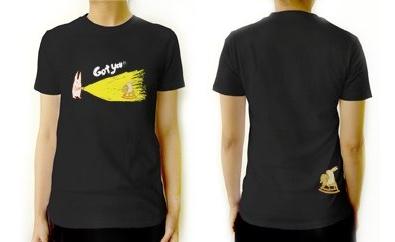 galoop-5.jpg