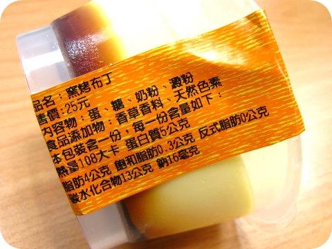 IMG_9353-1.jpg