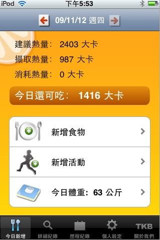 app03.jpg