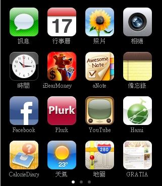 app08.jpg