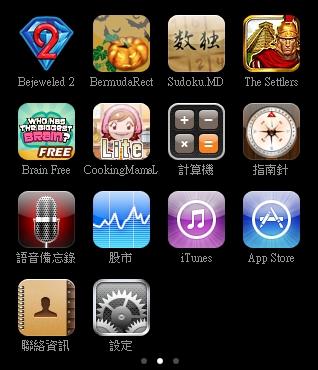 app08-1.jpg