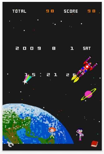 8bit-3.jpg
