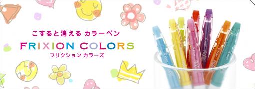 1_colors.jpg