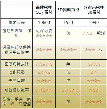 image006 (1)