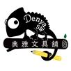 Logo-Final-ss
