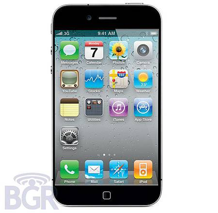 iPhone-5-August110621143221.jpg