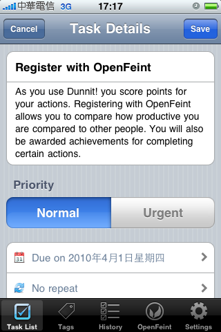 Fun iPhone Dunnit To Do_4.PNG