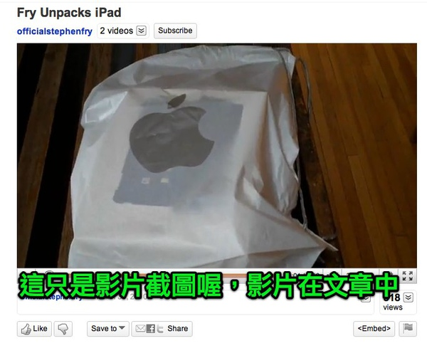 Fun iPhone iPad Unboxing.jpg