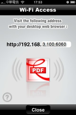 PDF Reader iPhone_749.jpg