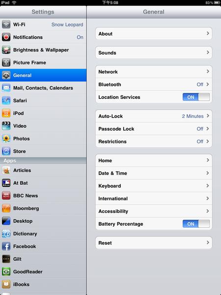 Fun iPhone iPad_008.PNG