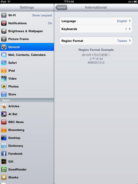 Fun iPhone iPad_009.PNG