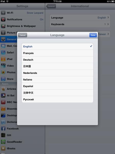 Fun iPhone iPad_010.PNG
