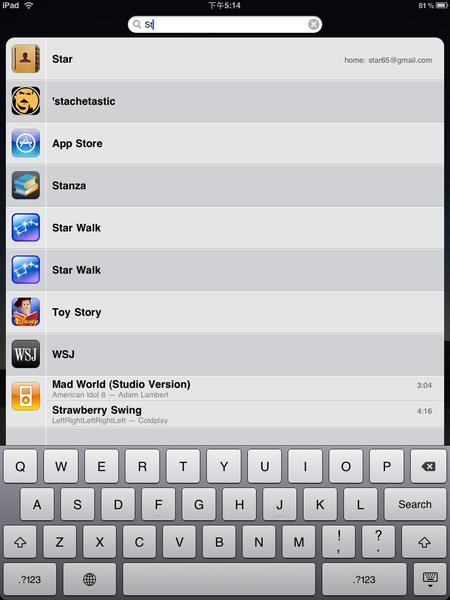 Fun iPhone iPad_029.PNG