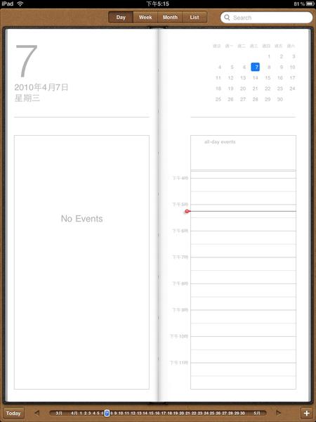 Fun iPhone iPad_031.PNG