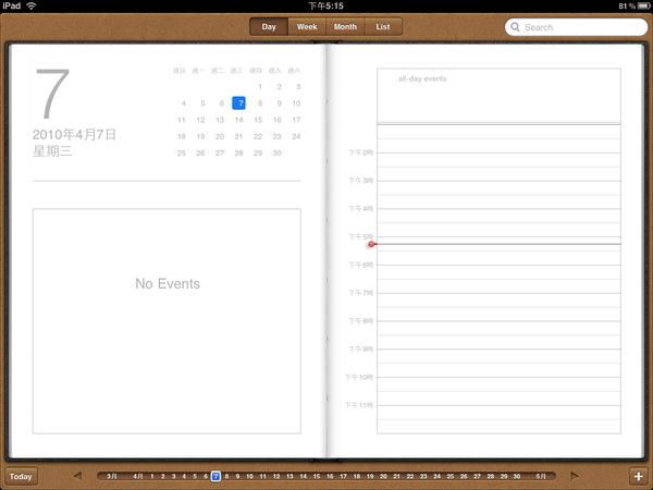 Fun iPhone iPad_032.PNG