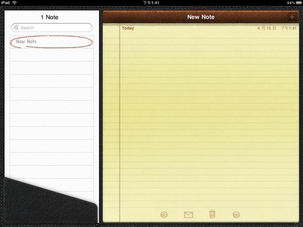 Fun iPhone iPad_183.PNG