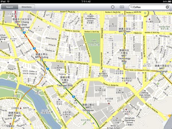 Fun iPhone iPad_184.PNG