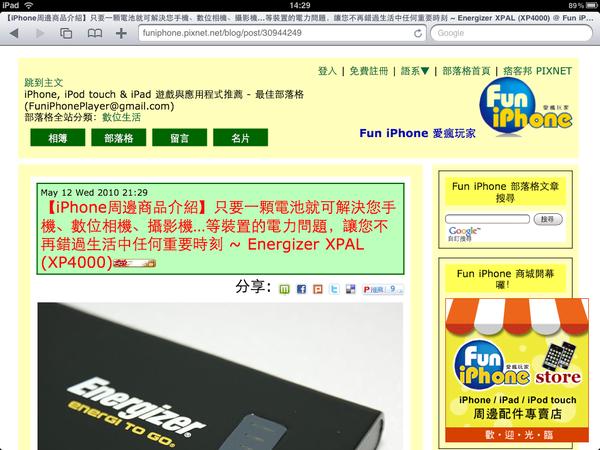 Fun iPhone iPad_288.PNG
