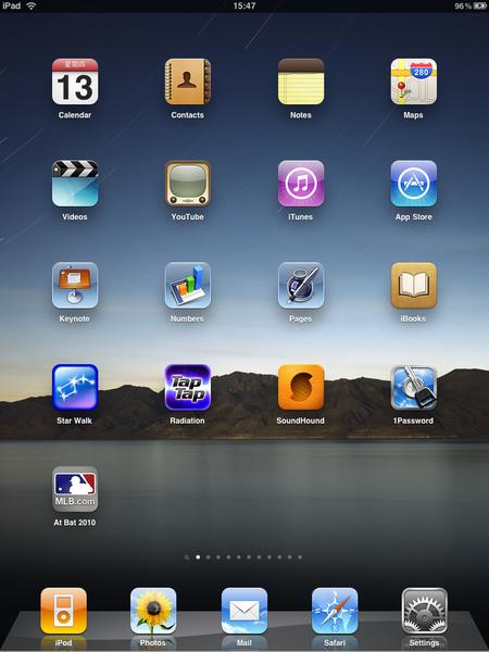Fun iPhone iPad_290.PNG
