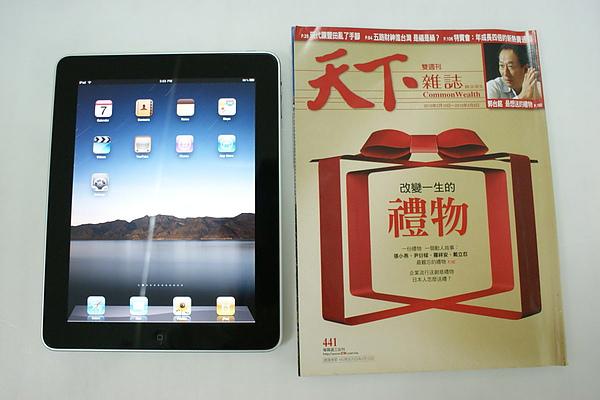 Fun iPhone iPad iBook_7954.jpg