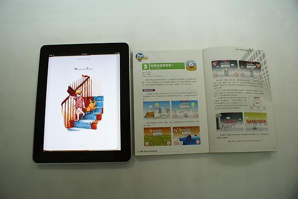 Fun iPhone iPad iBook_7964.JPG