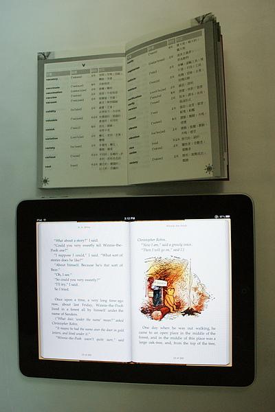 Fun iPhone iPad iBook_7972.JPG