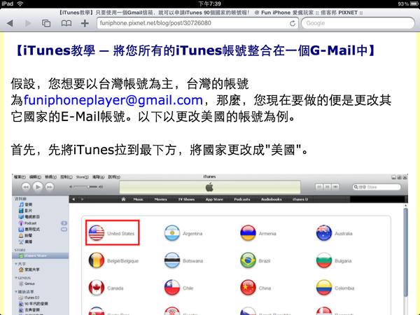 Fun iPhone iPad_130.PNG