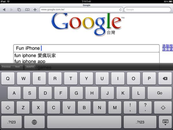 Fun iPhone iPad_135.PNG