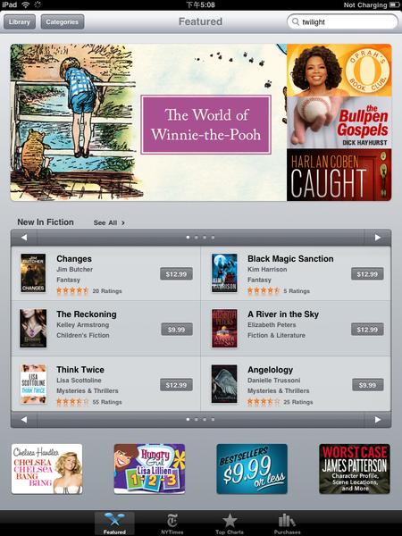 Fun iPhone iPad_151.PNG