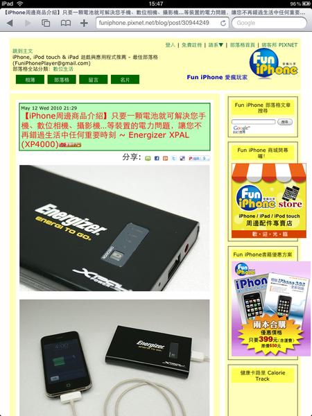 Fun iPhone iPad_289.PNG