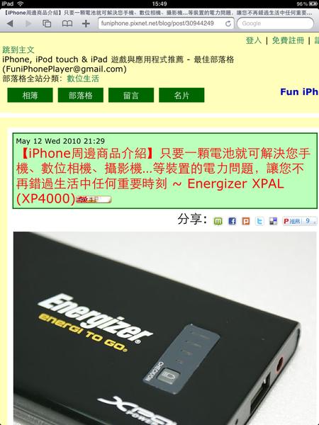 Fun iPhone iPad_291.PNG