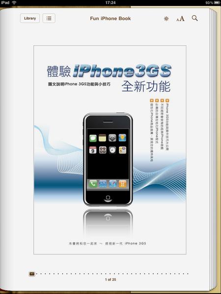 Fun iPhone iPad_294.PNG
