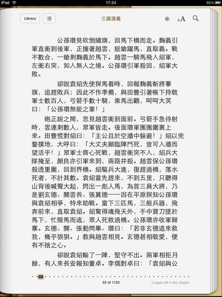 Fun iPhone iPad_295.PNG