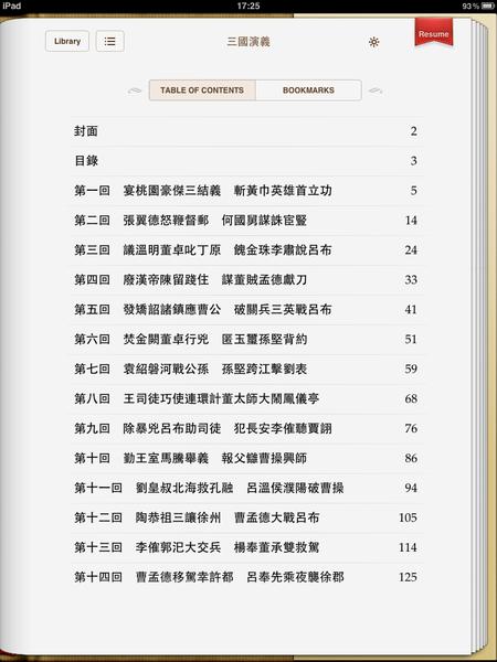 Fun iPhone iPad_297.PNG