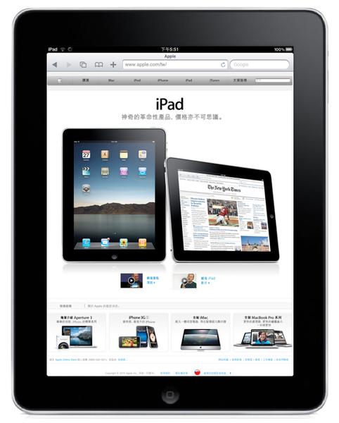 Fun iPhone iPad_305.png