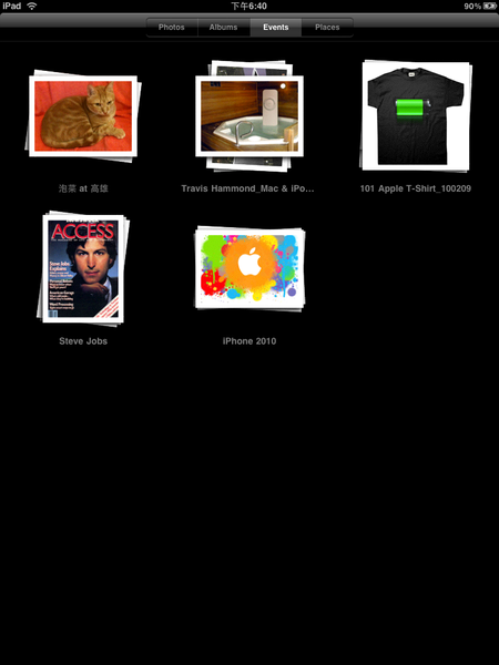 Fun iPhone iPad_100.PNG