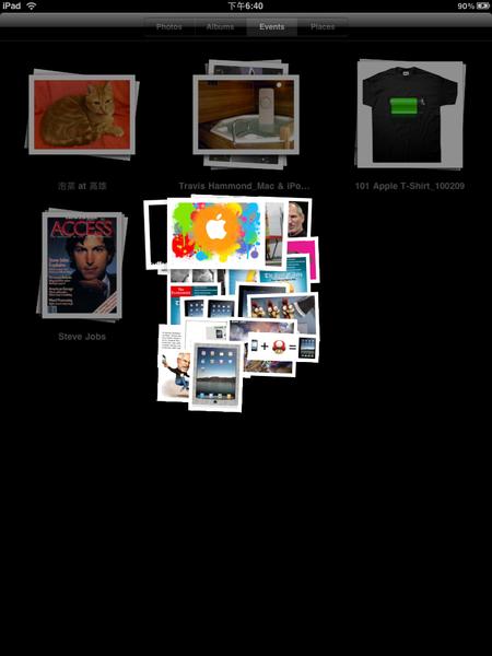 Fun iPhone iPad_101.PNG