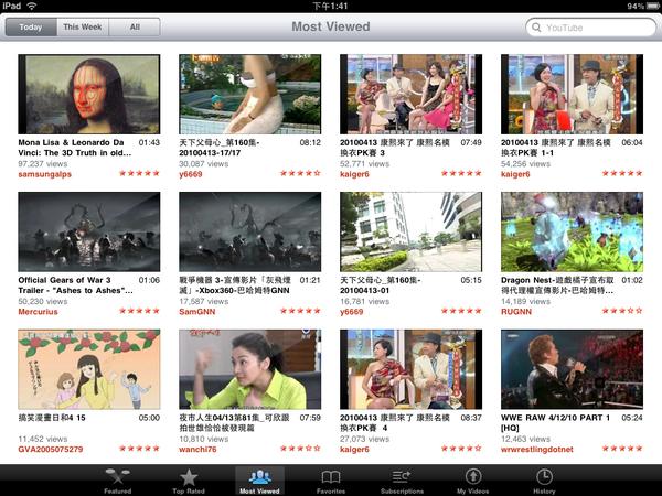 Fun iPhone iPad_181.PNG
