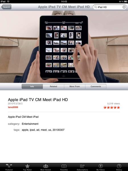 Fun iPhone iPad_344.PNG