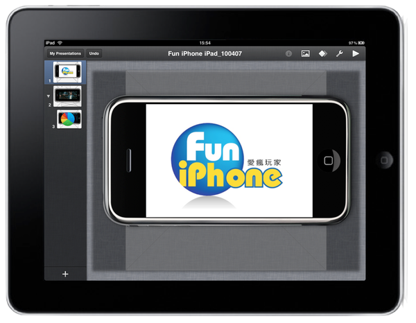 1_Fun iPhone iPad.png